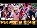 Download Rajasthani Latest Shadi Geet 2014 - Yaar Ki Shadi | New Marwadi Wedding Dance DJ Song HD  MP3 song and Music Video