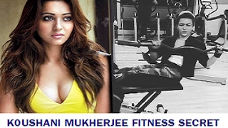 Download Koushani Mukherjee Workout | কৌশানি মুখার্জীর শরীরচর্চা । Koushani Mukherjee Fitness Exercise in Gym 3Gp Mp4