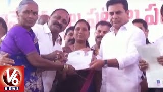 TRS Working President KTR Distributes House Documents To People In Sircilla
