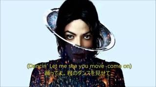 Download Lagu 洋楽 和訳 Michael Jackson & Justin Timberlake -  Love Never Felt So Good Gratis STAFABAND