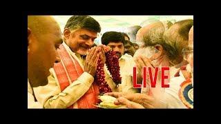 CM Chandrababu Ugadi celebrations in Vijayawada || LIVE || Vilambi Nama Samvatsara Ugadi
