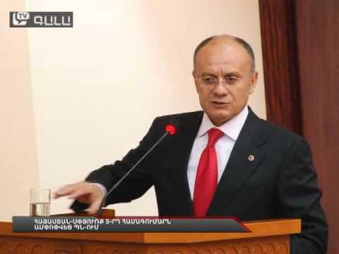 Հայաստան - Սփյուռք 5-րդ համագումարն ամփոփվեց ՊՆ-ում
