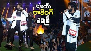 Vijay Devarakonda KIRAK Entry | Dear Comrade Music Festival | Filmylooks