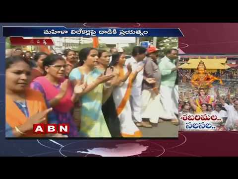 Protests continue against women's entry into Sabarimala | Temple Board To File Review Petition