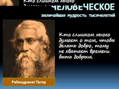 открой в себе мудрость,лучшие мысли человечества