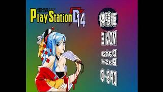 Demo Movies (Dengeki Playstation D14)