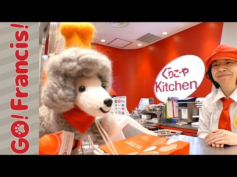 Go! Francis! Tokyo Okashi Land 東京おかしランド #2 | Cooking with Dog