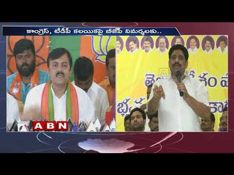 TDP Leader Buddha Venkanna Counter to GVL Narasimha Rao over His Comments on Alliance