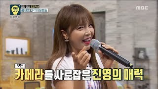 [Oppa Thinking] 오빠생각 - Hong Jin young who swept the studio with a song 20170701
