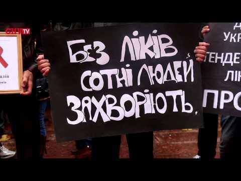 Мовчазний мітинг біля ОДА (21 жовтня)
