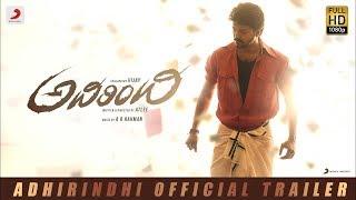 download lagu Adirindhi -  Telugu Trailer  Vijay  A gratis