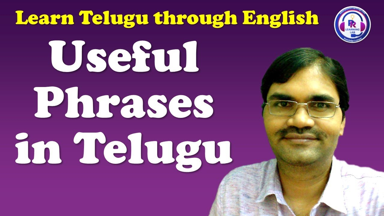 Learn Telugu - Quick Online Learning - ILanguages.org