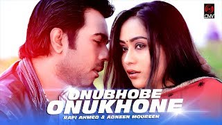 Onubhobe Onukhone | OST Of Once | Rafi | Apurba | Momo | Arup | New Bangla Song 2017