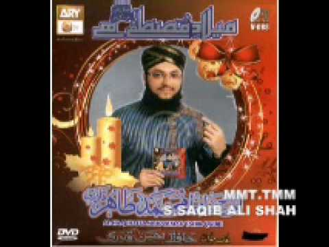 Hafiz Tahir Qadri New Album Naat 2010 . Dil Ko Badal Day Urdu And Sindhi Mix !!!!.wmv video