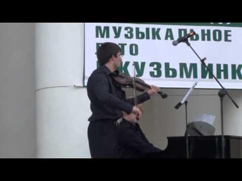 Шопен Фредерик - Переложения фортепианно-оркестровых сочинений для фортепиано соло