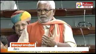 Vice President Hamid Ansari will be retired in July; Bihar MP to likely Replace | Polimer News