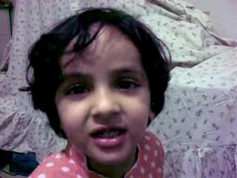 Pyaar Bhara Har Aik Ishara - Urdu Nursery Poem