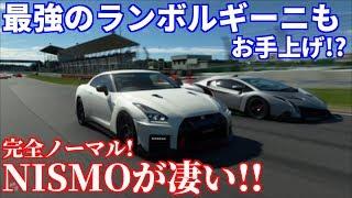 【実況】 日産GT-R NISMOでアップデート後の新コース筑波サーキットを走る! グランツーリスモSPORT Part55