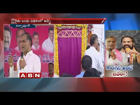 Minister Harish Rao lashes out congress leaders | ABN Telugu