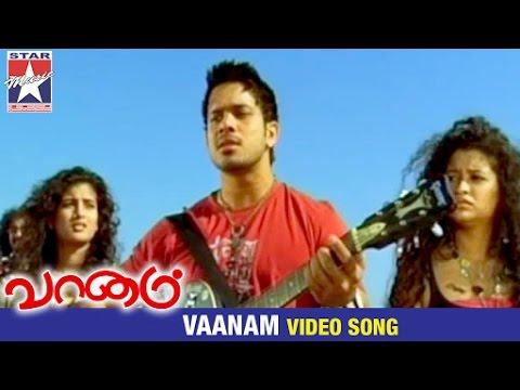 Vaanam Tamil Movie Songs HD | Vaanam Video Song | Bharath | Yuvan Shankar Raja | Star Music India