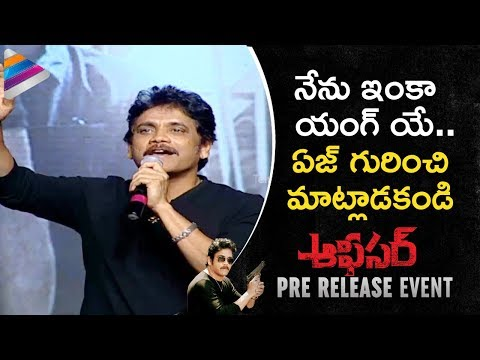 Nagarjuna FULL Speech | Officer Pre Release Event | RGV | Myra Sareen | #Officer | Telugu FilmNagar