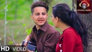 Rashid Seyaam - Barayat Bokhanam OFFICIAL VIDEO