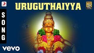 Saranam Ponnayyappa - Uruguthaiyya Tamil Song | S.P. Balasubrahmanyam