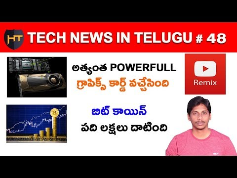 Tech News In Telugu 48:Nvidia Titan V,WhatsApp Business app,OnePlus 5T OxygenOS 4.7.4