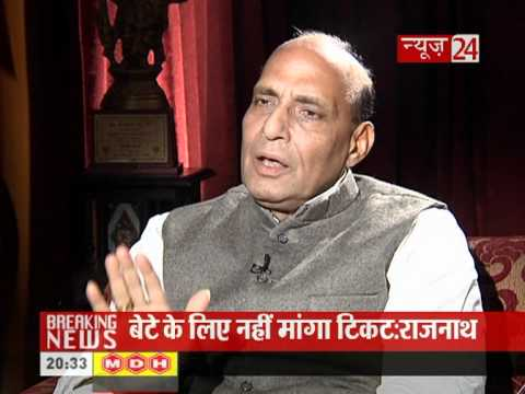 Rajnath Singh interview with Ajit Anjum about UP election ( Part- 1)