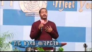 "Endale W/giorgis ""Geta liyu new liyu"" new Amharic protestant mezmur 2016"