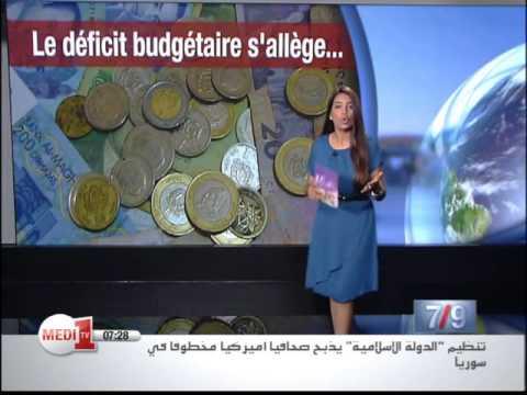 Le journal Economie de Medi1 TV Mercredi 20 Août 2014