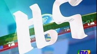 EBC news at 7:00…08 /06 /2009