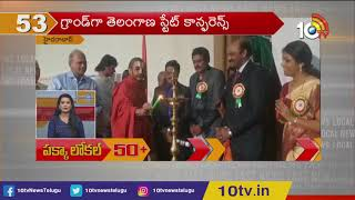 Chinna Jeeyar Swamy Launches IInd Telangana State Homoeopathic Conference Summit  News