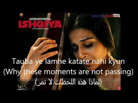 Dil To Bacha Hai Ji- Song lyrics (English subtitels+مترجمة للعربية)...