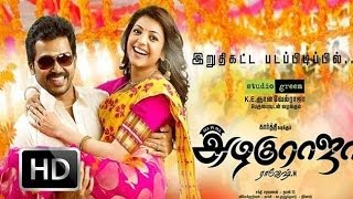 All in All Azhagu Raja - Tamil Movie