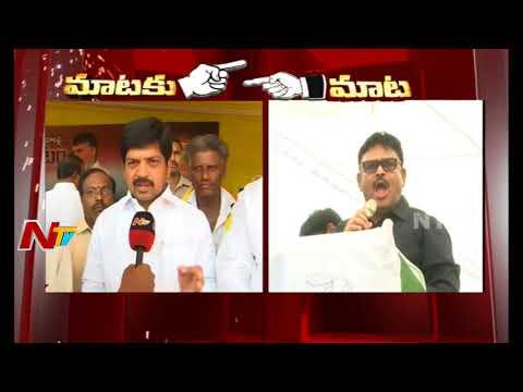 TDP Minister Kollu Ravindra Vs YCP MLA Ambati Rambabu | AP Special Status | Mataku Mata | NTV