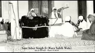 Sant Isher Singh Ji (Rara Sahib Wale) - Asa Di Vaar