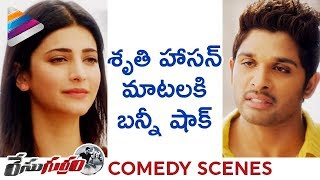 Allu Arjun SHOCKED by Shruti Haasan | Race Gurram BEST Comedy Scenes | Thaman S | Telugu FilmNagar