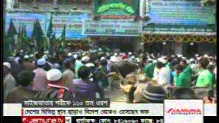 হযরত মাত্তলানা সৈয়দ আহমদ উল্লাহ মাইজভান্ডারীর ১১০ তম ওরশ শরীফ-Jamuna Tv