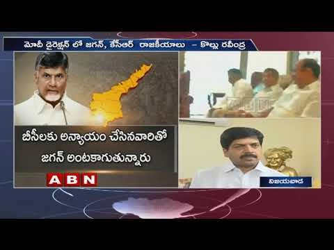 No one can stop developments in Andhra Pradesh | CM Chandrababu  Naidu | ABN Telugu