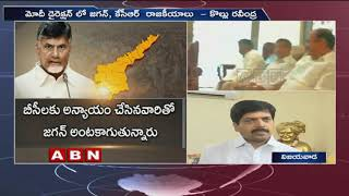 No one can stop developments in Andhra Pradesh | CM Chandrababu  Naidu