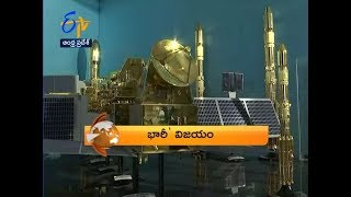 7:30 AM | ETV 360 | News Headlines | 5th December 2018 | ETV Andhra Pradesh