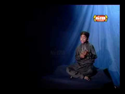 Nabi Ke Nawase Hussain-Ibn-Haider ( Naat Collection Of Bilal...