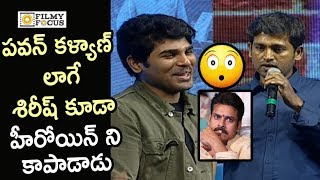 Director Sanjeev Reddy Reveals Greatness of Allu Sirish @ABCD Movie Song Launch || Pawan Kalyan