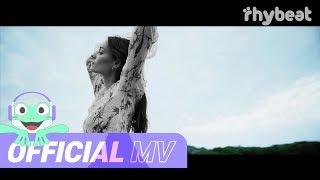 [M/V] 608 - 안개 (The Fog) (feat. 하현우)
