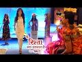 Kartik Enters Naira's Bachelor Party | ये रिश्ता क्या कहलाता है | Yeh Rishta Kya Kehlata Hai