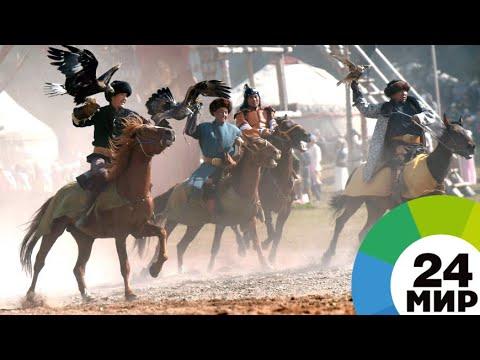 Игры кочевников: всадники покорили зрительниц силой - МИР 24