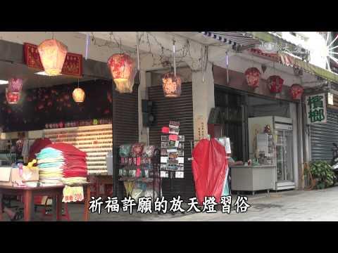 大愛-發現-20150704 翱翔熱氣球