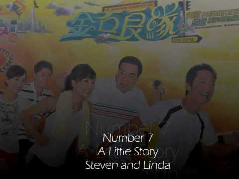 My Top Ten Tvb Theme Songs video