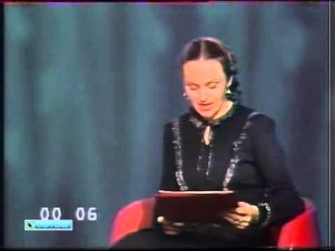Программа передач ЦТ СССР.Диктор Алла Данько.1985 год.